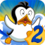 Racing Penguin 2 - Flying Free app archived