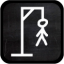 Hangman by mee software v1 app archived