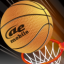 AE Basketball by AE-Mobile app archived