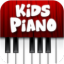 Baby Piano : Happy New Year app archived