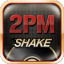 2PM SHAKE app archived