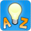 Alfa Quiz app archived